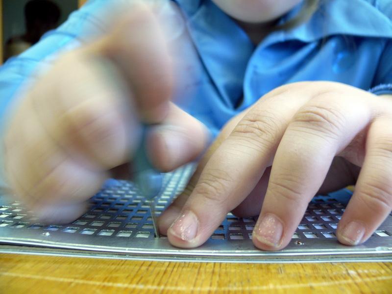 Зрячие руки