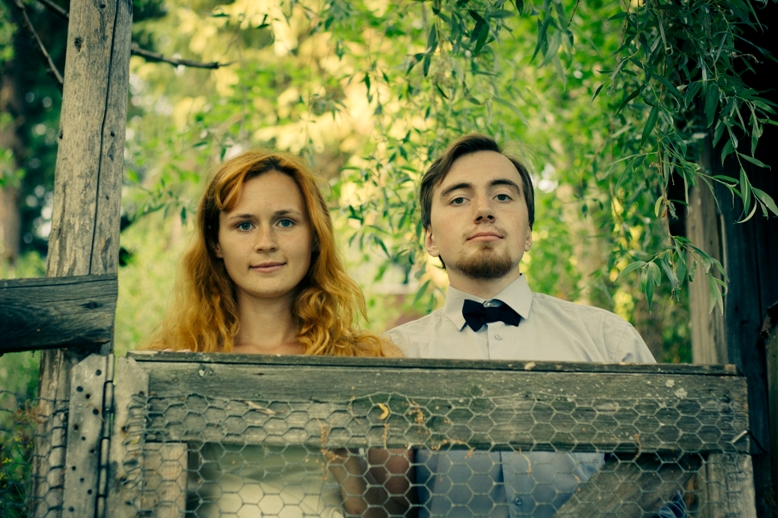 Илья+Тоня