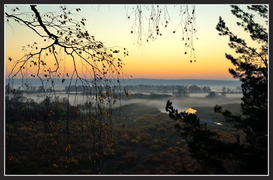 Осеннее утро-2